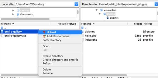 آپلود افزونه وردپرس از طریق FTP