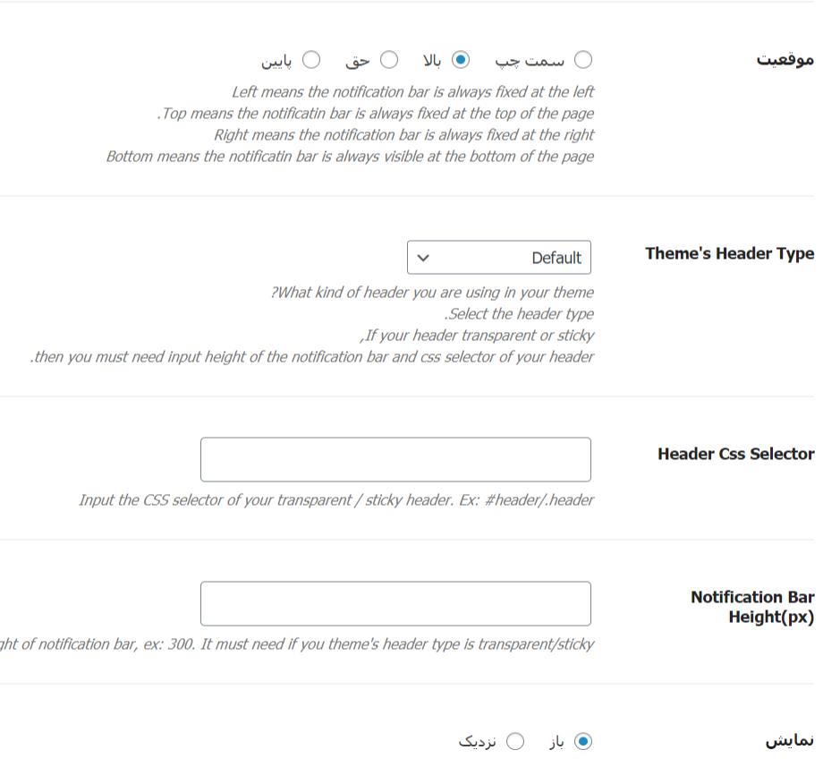 امکانات Hashbar